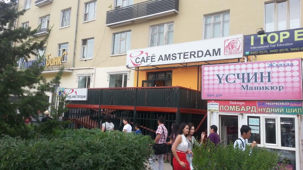 Cafe Amsterdam in Ulaanbaatar